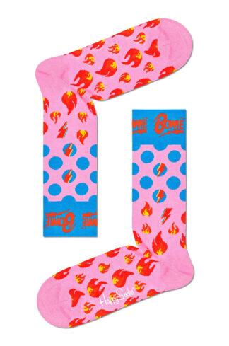 Happy Socks - Skarpetki Aladdin