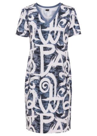Sukienka z dżerseju z paskiem bonprix niebiesko-biały wzorzysty
